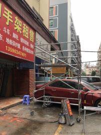 深圳工地施工龙门架宝安中心建筑龙门架生产供应
