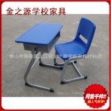 厂家直销善学学生课桌椅,塑料培训辅导补习班学习桌椅