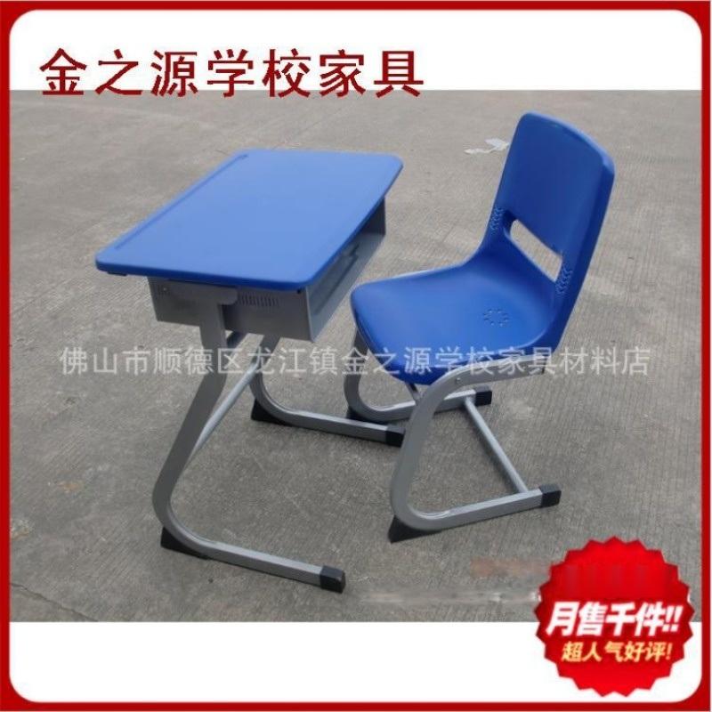 廠家直銷善學學生課桌椅,塑料培訓輔導補習班學習桌椅