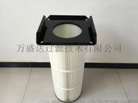 厂家供应优质除尘滤芯 除尘滤袋 仓顶除尘滤芯