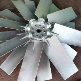 铸造铝合金轴流风机负压风机叶轮叶片风叶扇叶