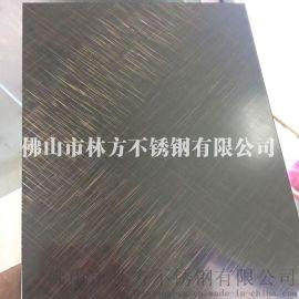 厂家定制发黑拉丝青古铜哑光彩色不锈钢板 酒店装饰板