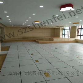 濮陽沈飛地板 濮陽防靜電地板 學校電腦室專用地板