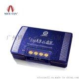 長方形月餅鐵盒定做,就找廣州博新月餅鐵盒生產廠家