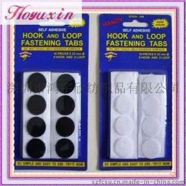 环保强力圆形背胶粘扣带、彩盒用自粘魔术贴