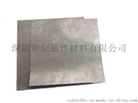 HC-WB高频微波吸波材料
