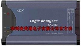 广州周立功多功能逻辑分析仪LA2532