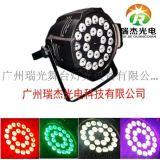 带视频24颗RGBW4合1铸铝帕灯 LED舞台灯光 LED帕灯 染色灯 婚庆灯
