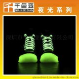 【千色变】 黄绿夜光浆厂家 黄绿夜光浆批发 黄绿夜光浆价格