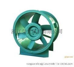 浙江荣文专业DZ低噪声节能轴流风机,低噪声风机,节能型风机