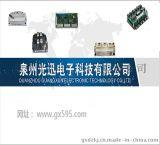 富士IGBT模块 N系列和U2系列(高速,低导通压降)高速