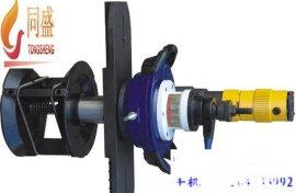 T型便携式管子坡口机