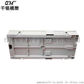 电表箱模具 机电外壳模具 供电箱模具