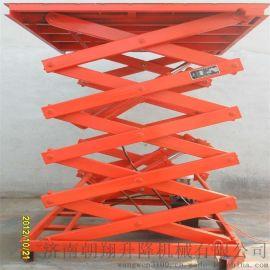 液压式升降机 固定升降机厂家-朝翔机械