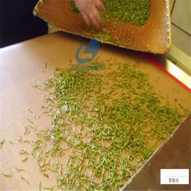 快速高效的花椒干燥设备|八角杀菌处理**设备|微波干燥设备