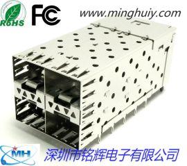 SFP连接器,2x2带导光柱,SFP 2X2 CAGE 压接式
