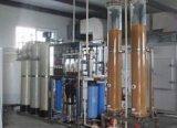 东莞500升每小时小型纯水设备