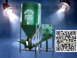 供应用于饲料搅拌的立式混合机厂家直销搅拌机