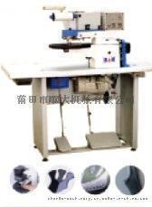 DS-701A  自动上胶折边机