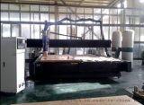 自动换刀木工加工中心,数控木工加工中心,数控木门加工中心