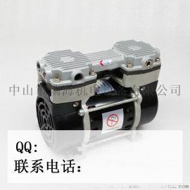 包装 真空泵  医疗器械 专用真空泵 自动化 专用无油真空泵