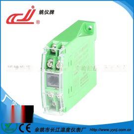 姚儀牌導軌式溫度變送器安全柵AQZ  輸入雙組4~20mA變送可通訊