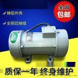 ZF1/0.12KW附着式振動器 百分百銅線圈