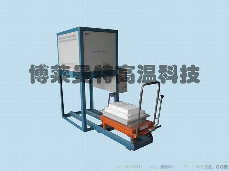 硅钼棒加热升降式电炉