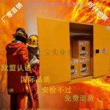 化学品防爆柜 高品质安全柜 危险品防火柜,
