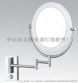 高质量化妆镜