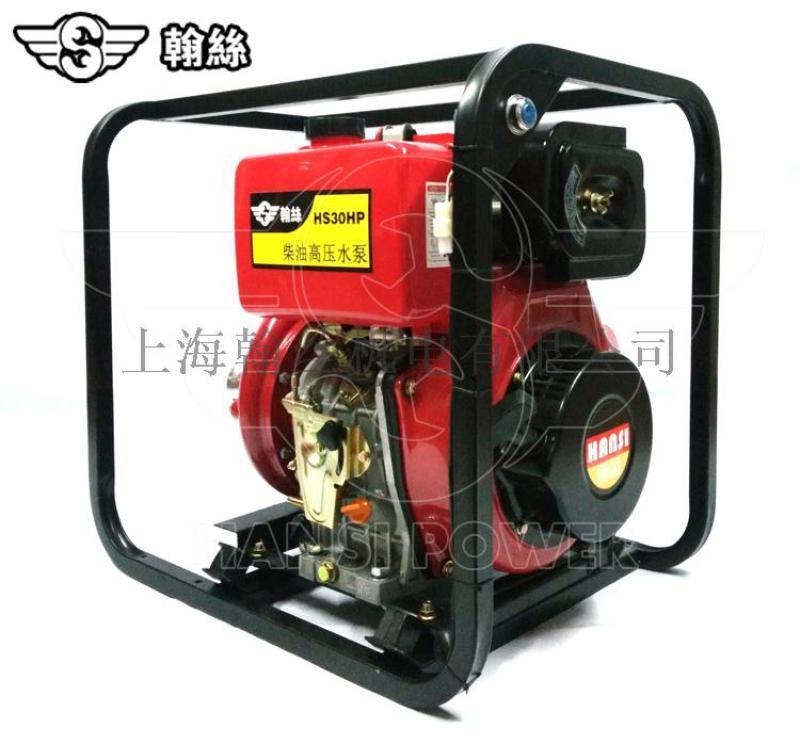 翰丝4寸柴油机铸铁高压泵