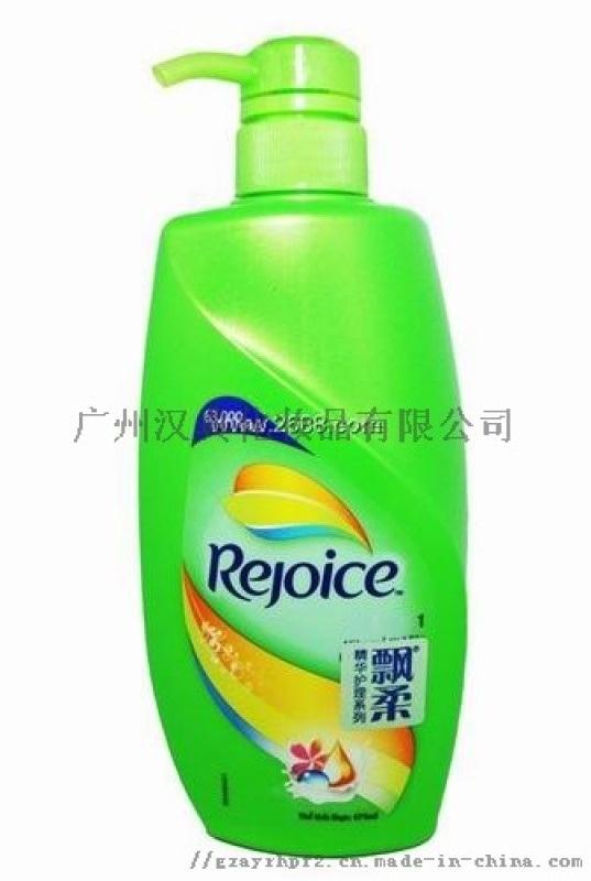 廣州供應高品質飄柔洗髮水,質量放心