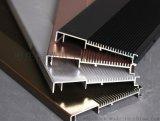 太原踢脚线电暖器 电取暖器 智能电采暖 恒嵘科技