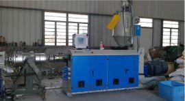 20~110HDPE管材生产线