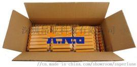 昂业科技超高频抗金属电子标签