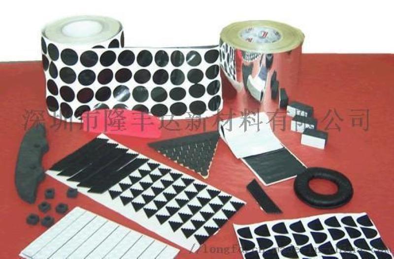 電子標貼、深圳貼紙、深圳貼標
