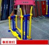小区云梯健身器材选奥博   云梯健身器材厂价
