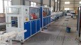 40~125PPR塑料管材生产线