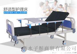 医院病床品牌@义乌医院病床品牌@医院病床厂家品牌