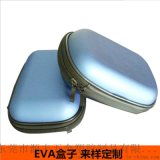 EVA耳机U盘收纳盒,数码配件包