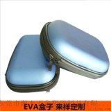 EVA耳機U盤收納盒,數碼配件包