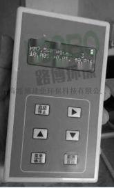 LB-3A智能粉尘浓度检测仪