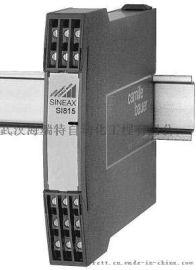SINEAX SI815信号隔离器-SINEAX SI815