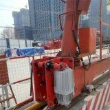 YFX龙门吊防风铁楔制动器 行车安全防风制动器