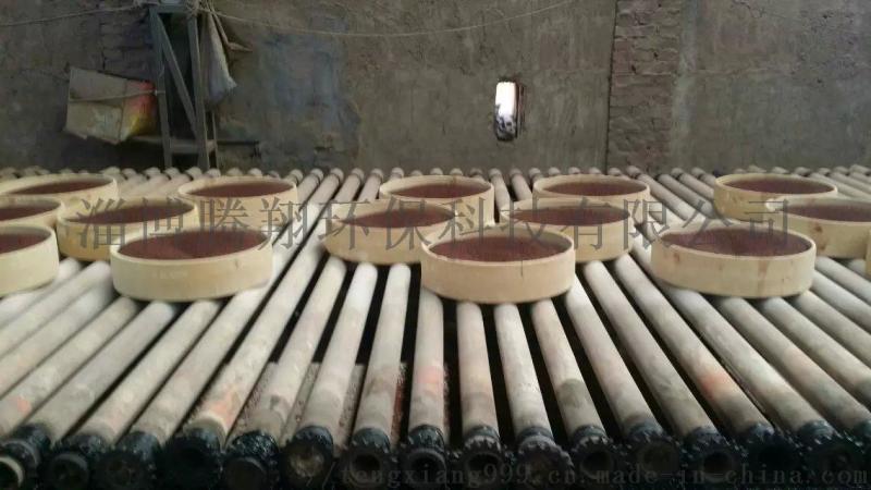 L淄博腾翔负离子坐垫床垫填充球   加热床垫填充物