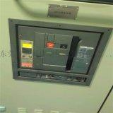 施耐德MT10H1斷路器維修各類故障