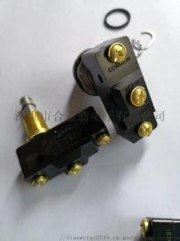 BZ-2RN770 压力开关 压力传感器