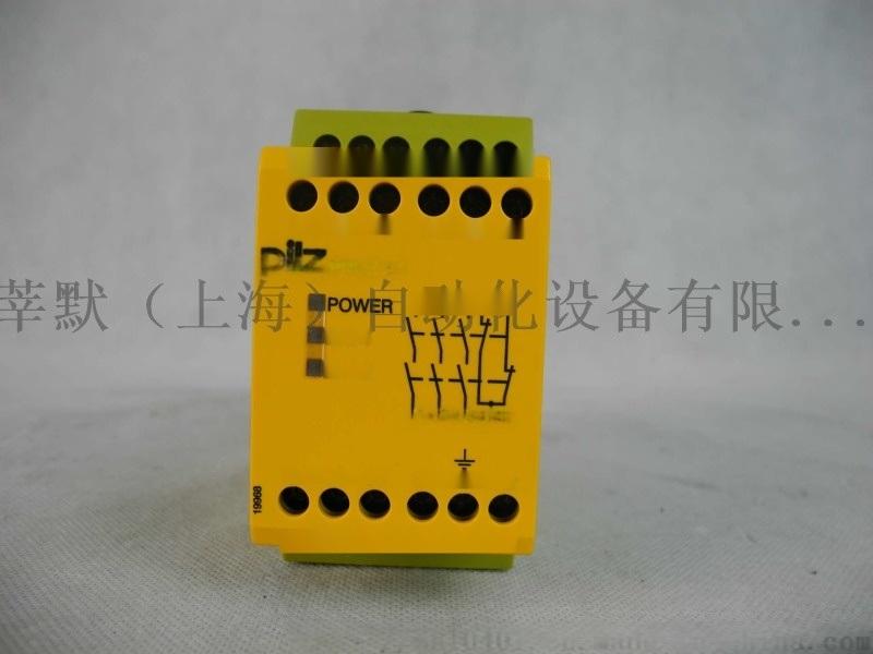 莘默原装进口EGE P31016