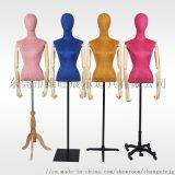 包布絨布女半身模特 櫥窗展示道具