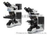 奧林巴斯工業顯微鏡BX53M